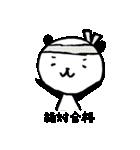 勉強パンダさん(個別スタンプ:31)