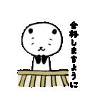 勉強パンダさん(個別スタンプ:32)