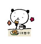 勉強パンダさん(個別スタンプ:33)
