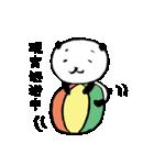 勉強パンダさん(個別スタンプ:34)