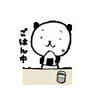 勉強パンダさん(個別スタンプ:35)