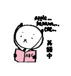 勉強パンダさん(個別スタンプ:37)