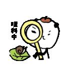 勉強パンダさん(個別スタンプ:38)