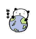 勉強パンダさん(個別スタンプ:40)