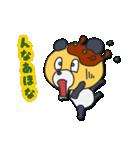 愛すべきあほ文化 with タコ焼き仮面パンダ(個別スタンプ:1)