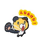 愛すべきあほ文化 with タコ焼き仮面パンダ(個別スタンプ:2)
