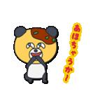 愛すべきあほ文化 with タコ焼き仮面パンダ(個別スタンプ:3)