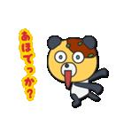 愛すべきあほ文化 with タコ焼き仮面パンダ(個別スタンプ:9)