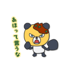 愛すべきあほ文化 with タコ焼き仮面パンダ(個別スタンプ:11)