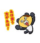 愛すべきあほ文化 with タコ焼き仮面パンダ(個別スタンプ:12)