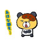愛すべきあほ文化 with タコ焼き仮面パンダ(個別スタンプ:13)