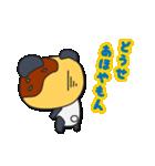 愛すべきあほ文化 with タコ焼き仮面パンダ(個別スタンプ:14)
