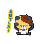 愛すべきあほ文化 with タコ焼き仮面パンダ(個別スタンプ:16)