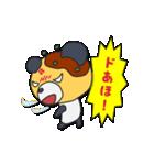 愛すべきあほ文化 with タコ焼き仮面パンダ(個別スタンプ:18)