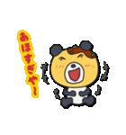愛すべきあほ文化 with タコ焼き仮面パンダ(個別スタンプ:26)