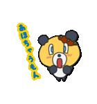 愛すべきあほ文化 with タコ焼き仮面パンダ(個別スタンプ:30)