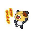 愛すべきあほ文化 with タコ焼き仮面パンダ(個別スタンプ:31)