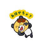 愛すべきあほ文化 with タコ焼き仮面パンダ(個別スタンプ:32)