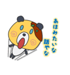 愛すべきあほ文化 with タコ焼き仮面パンダ(個別スタンプ:34)