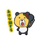 愛すべきあほ文化 with タコ焼き仮面パンダ(個別スタンプ:35)