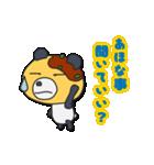 愛すべきあほ文化 with タコ焼き仮面パンダ(個別スタンプ:36)