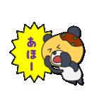 愛すべきあほ文化 with タコ焼き仮面パンダ(個別スタンプ:38)