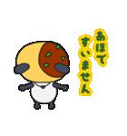 愛すべきあほ文化 with タコ焼き仮面パンダ(個別スタンプ:39)
