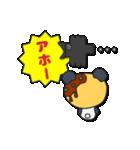 愛すべきあほ文化 with タコ焼き仮面パンダ(個別スタンプ:40)