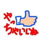 ミスター島原弁パート2(個別スタンプ:39)