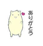 筋肉の妖精・ぷろていん(個別スタンプ:01)