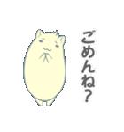 筋肉の妖精・ぷろていん(個別スタンプ:02)