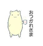 筋肉の妖精・ぷろていん(個別スタンプ:03)