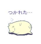 筋肉の妖精・ぷろていん(個別スタンプ:04)