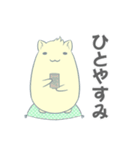 筋肉の妖精・ぷろていん(個別スタンプ:05)