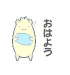 筋肉の妖精・ぷろていん(個別スタンプ:07)