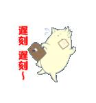 筋肉の妖精・ぷろていん(個別スタンプ:08)