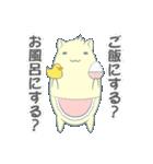 筋肉の妖精・ぷろていん(個別スタンプ:09)