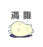筋肉の妖精・ぷろていん(個別スタンプ:12)