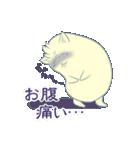 筋肉の妖精・ぷろていん(個別スタンプ:13)