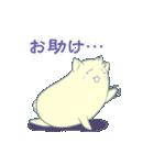 筋肉の妖精・ぷろていん(個別スタンプ:14)
