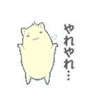 筋肉の妖精・ぷろていん(個別スタンプ:17)