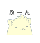 筋肉の妖精・ぷろていん(個別スタンプ:18)