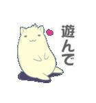 筋肉の妖精・ぷろていん(個別スタンプ:22)