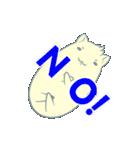 筋肉の妖精・ぷろていん(個別スタンプ:24)