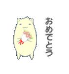 筋肉の妖精・ぷろていん(個別スタンプ:26)