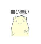筋肉の妖精・ぷろていん(個別スタンプ:27)