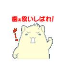 筋肉の妖精・ぷろていん(個別スタンプ:29)