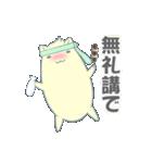 筋肉の妖精・ぷろていん(個別スタンプ:30)