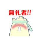 筋肉の妖精・ぷろていん(個別スタンプ:31)