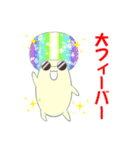 筋肉の妖精・ぷろていん(個別スタンプ:33)